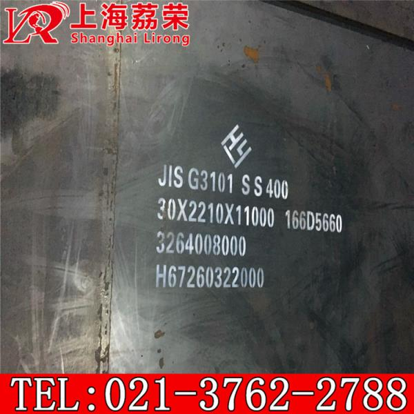 GH2135是什么材质 GH2135有什么用途