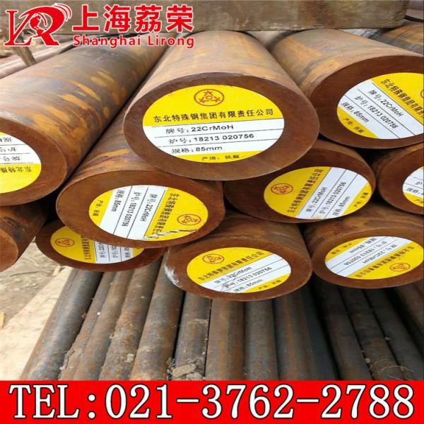 SAE8620H圆钢 执行哪个国家标准