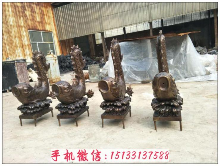 厂家提供铜雕龙鱼 铸铜喷泉鱼雕塑