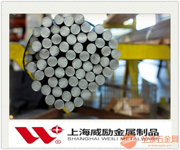 4J32镍基合金钢可以做什么
