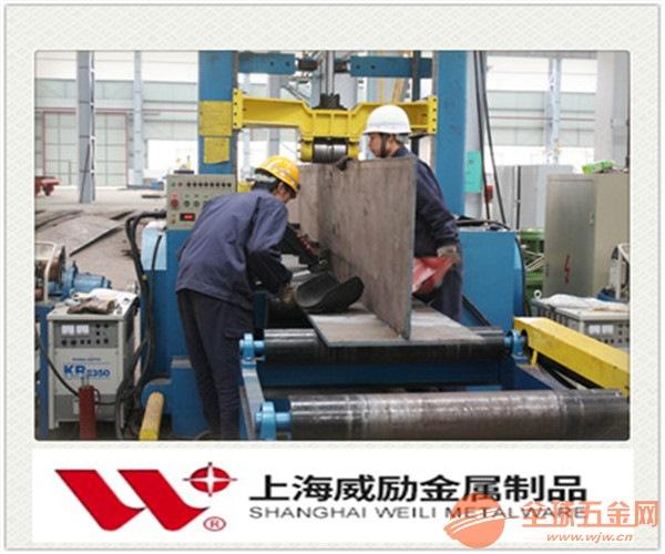 GH141镍基合金焊接性能好