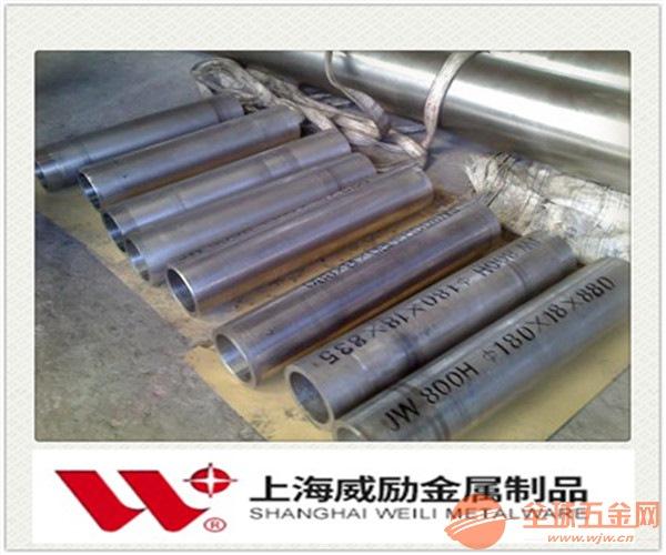 Monel R-405钴基合金是什么材料?