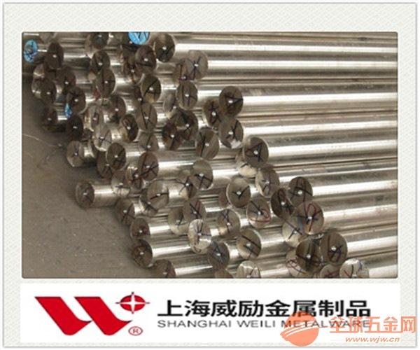 S31254钴基合金材料用什么焊条进行焊接?