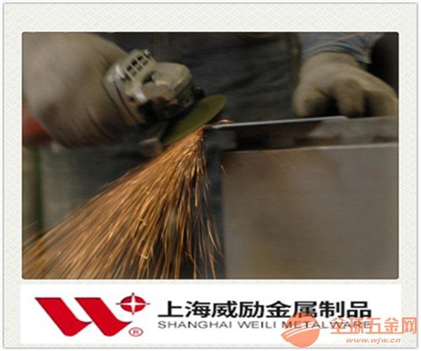 gh3030焊丝钴基合金是哪个国家的标准