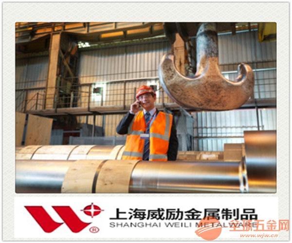 316LMOD尿素钢镍基合金钢材规格