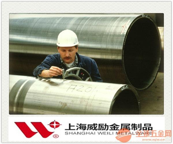 inconel 625材料钴基合金熔点