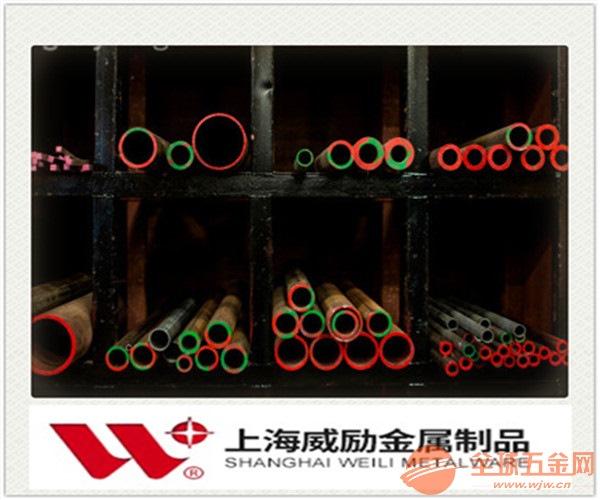 NS1101镍基合金力学性能标准