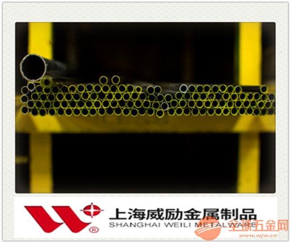 切削加工性能NiCr15Fe材质证明