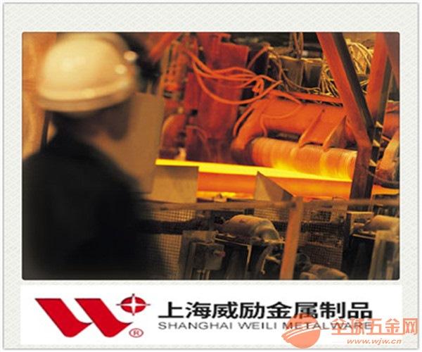 Incoloy825厚板Incoloy825标准GJBDIN标准功效及作用