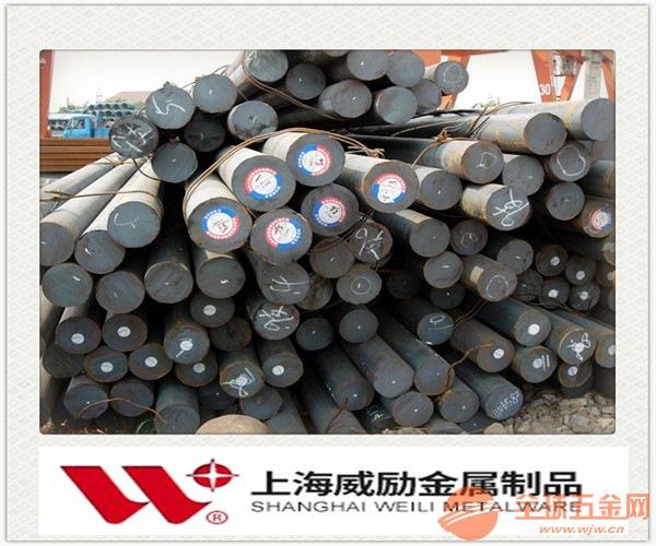 参数HS3-3-2 高速钢元素成分