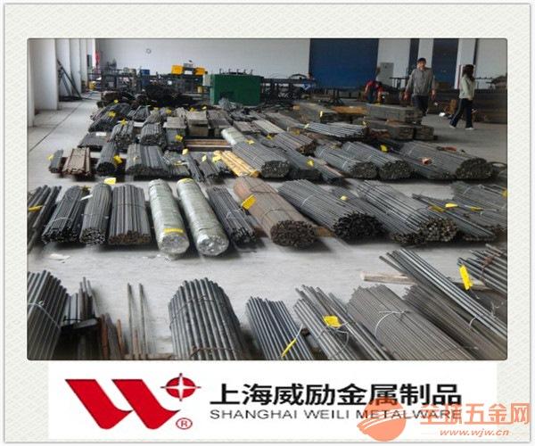 焊管SKH57m42高速钢报价