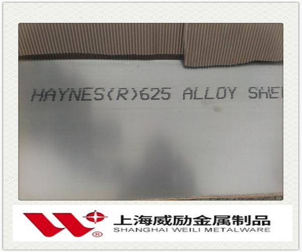 白银NS338圆钢板材