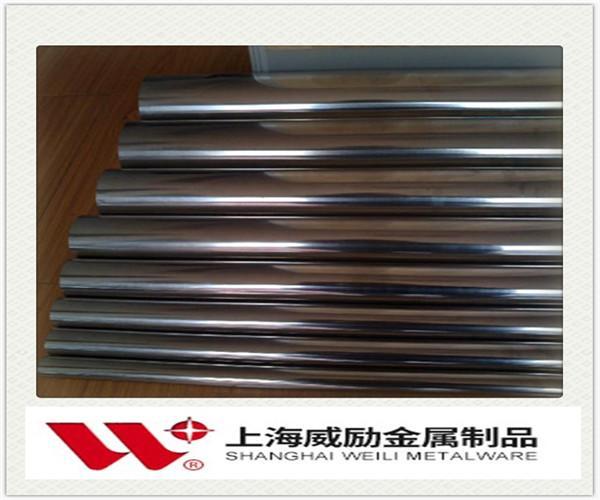 临沂Inconel230钢有没其他叫法、化学成分是哪些