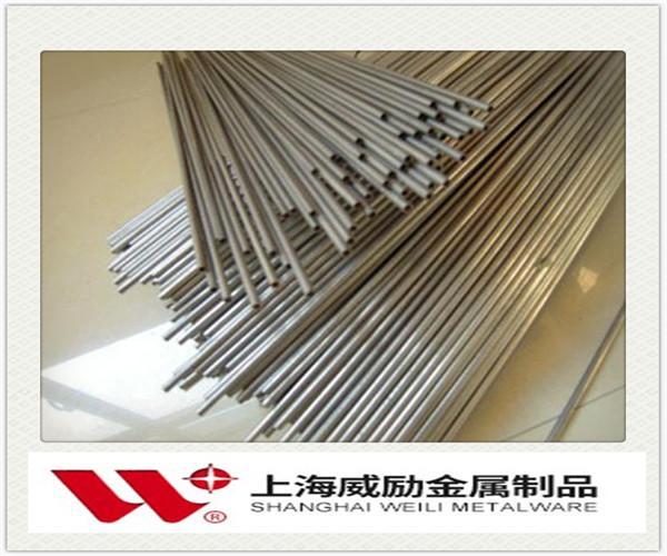 惠州GH747批發采購價格圖片