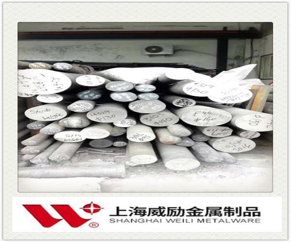 貴港1.4980鍛環上海廠家直銷