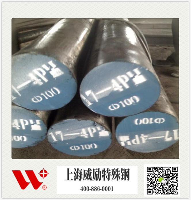 高淳SAF2507熔点SAF2507密度是多少