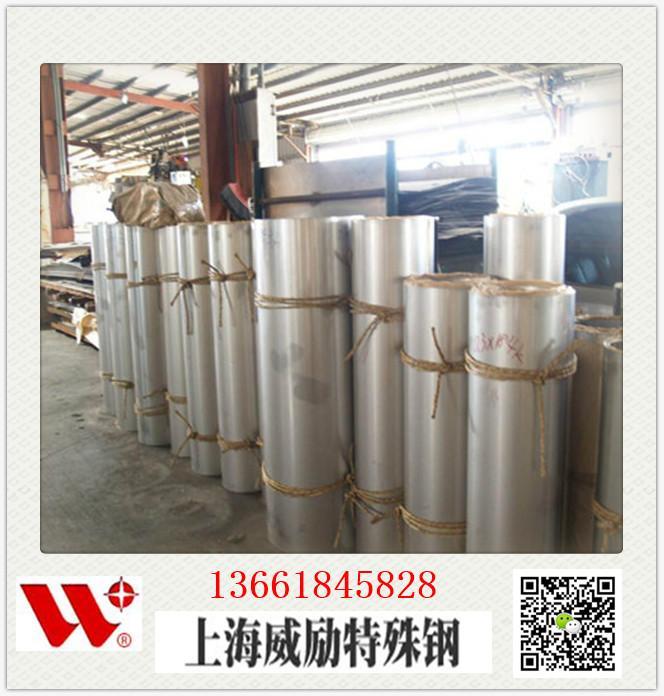 息烽X4CRNIMO16-5-1+QT780冷轧不锈钢平板