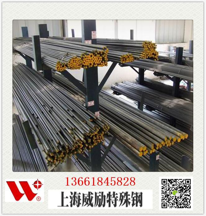 宜丰SS2387+QT700高精度不锈钢板