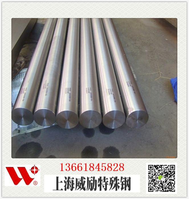 宁安SS2387+QT650高硬度不锈钢材料