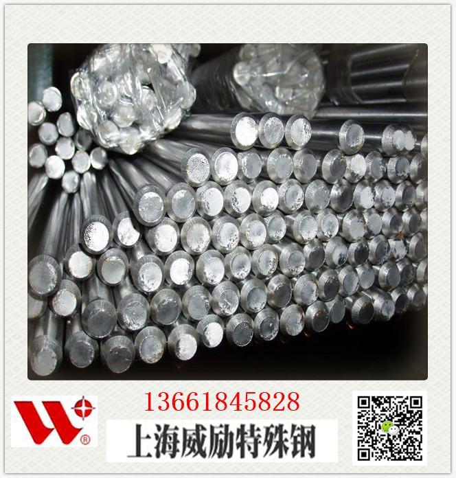 浦北S165M+QT900提供EN102043.1材质单