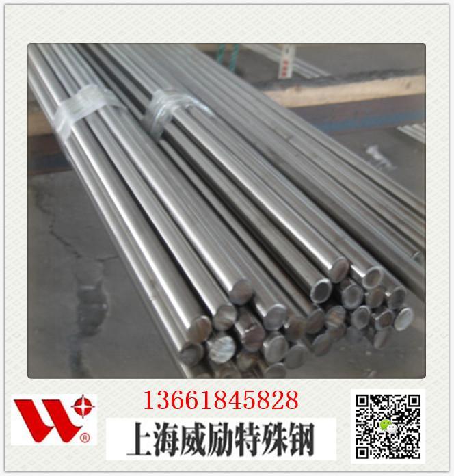 舞鋼S165M+QT780極薄鋼帶