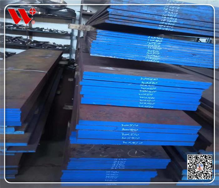DEX21高速鋼俗稱叫什么