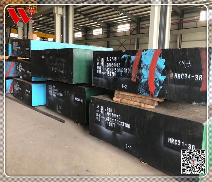 PMDV10高速鋼對照國標是哪個
