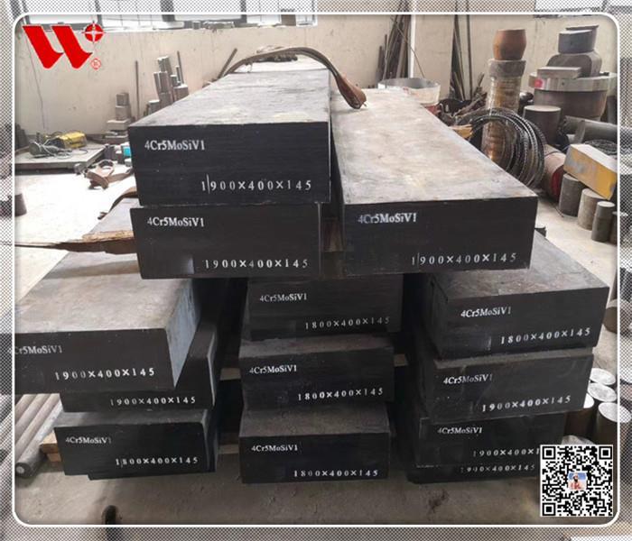 CPM Rex 45HS高速钢轧圆价格方棒黑皮