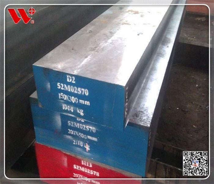UNS T11330高速鋼對應什么牌號