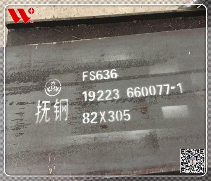 CPM REX M4高速钢国内叫法是什么