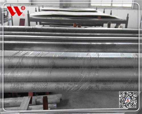 泗阳1J50软磁合金镍合金室温机械性能