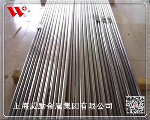常州2J33永磁合金镍合金圆棒生产标准