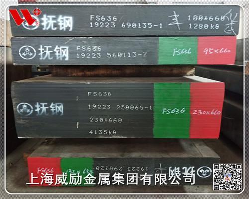 ASP2009高速钢是什么材料