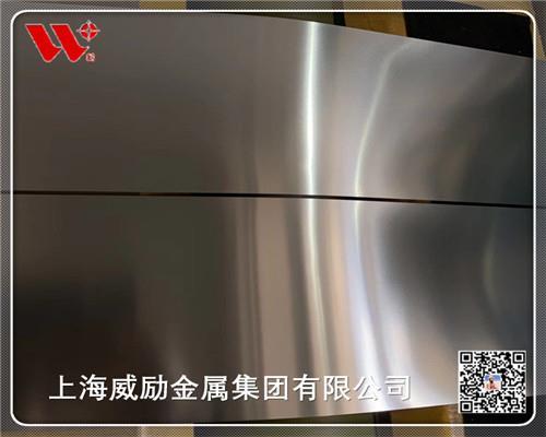 射洪软磁合金1J94固溶处理+殷钢