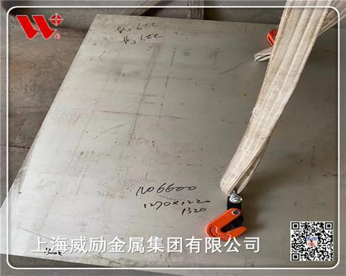 內鄉哈氏合金C-276鎳合金口罩熔噴鋼
