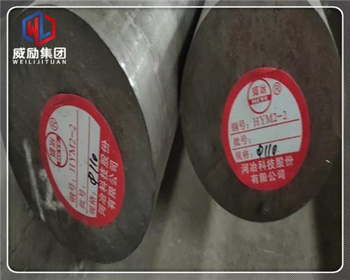 S690高韧性高速钢板材是做什么的