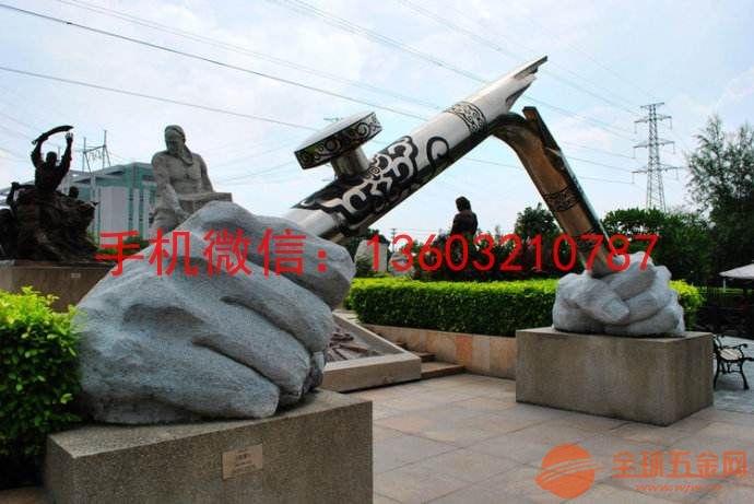 园林景观雕塑 石头与不锈钢结合创意雕塑