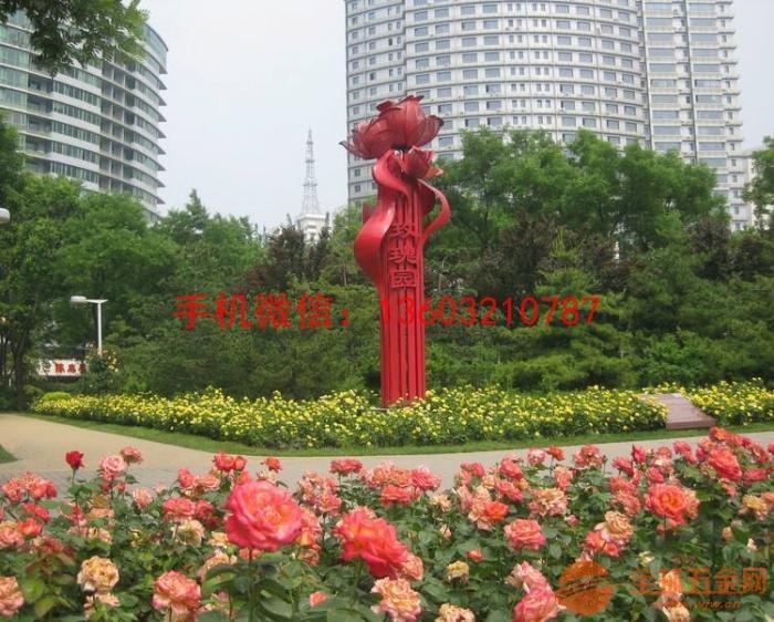 不锈钢玫瑰花雕塑 不锈钢玫瑰花主题公园雕塑摆件