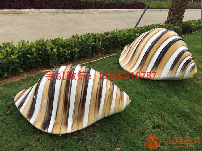 玻璃钢海螺雕塑 玻璃钢公园雕塑