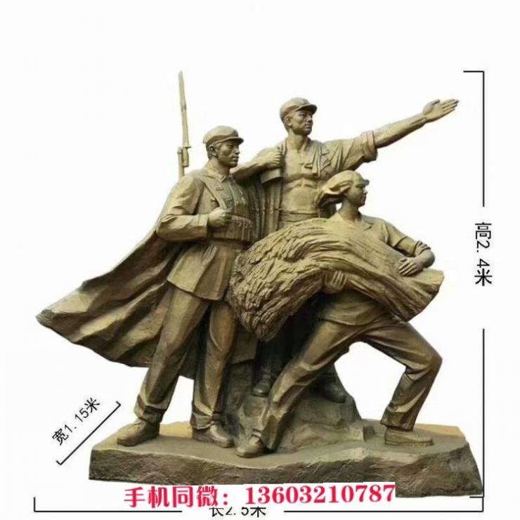 红军收粮食雕塑,丰收雕塑一手货源 价格行情