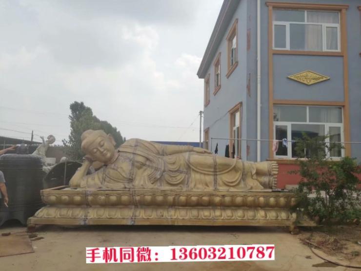 大型卧佛,铸铜佛像,卧佛像创造辉煌 生产厂家