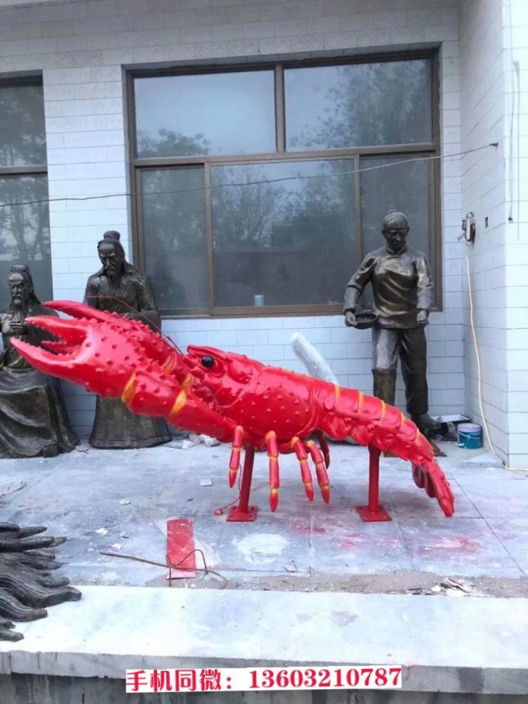 龙虾店门口招牌雕塑,可拍照留念宣传店名 知名厂家推荐