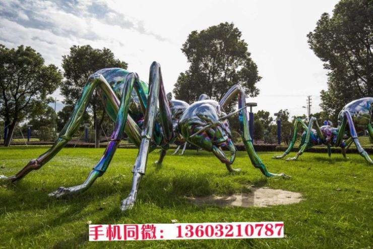 不锈钢大型蚂蚁景观雕塑 公园蚂蚁雕塑