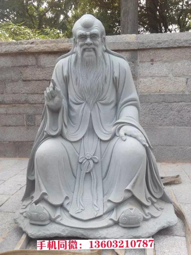 老子雕刻像 老子雕塑 石雕厂家