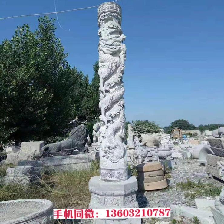 石雕文化柱 文化柱 石雕厂家