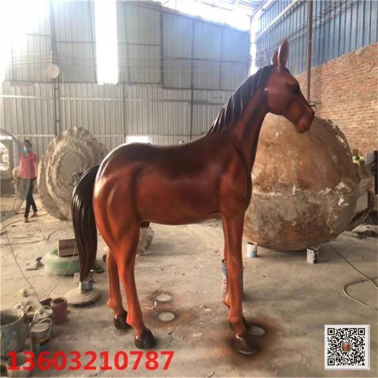 广州玻璃钢马雕塑厂家 广州定制马雕塑 润龙雕塑厂家