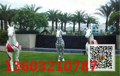 厂家定制 玻璃钢雕塑报价 户外玻璃钢马雕塑摆件