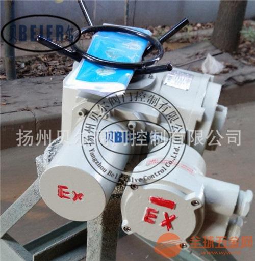 智能型 Z20防爆阀门电动执行器