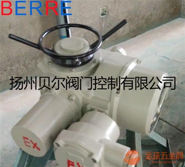 Z30防爆阀门电动执行机构 安全可靠