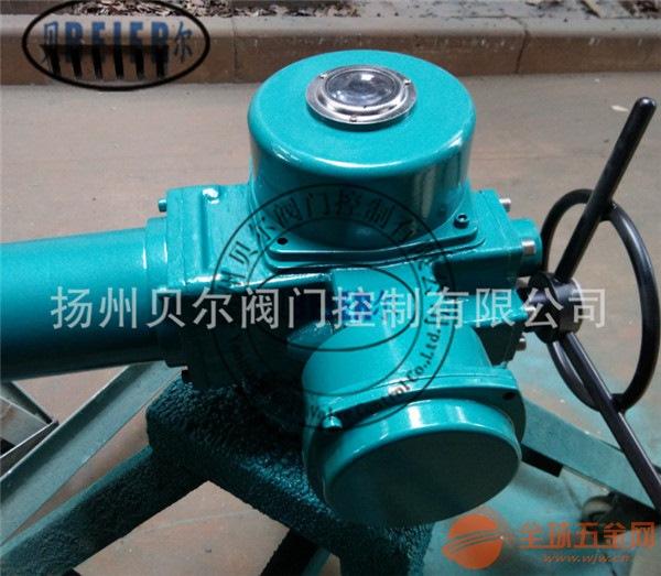 开关型阀门电动执行器Q60 部分回转普通型